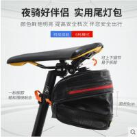 骑行坐垫包鞍座包山地自行车包带警示灯尾包折叠车后座包单车配件