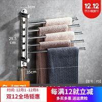 旋转毛巾架免打孔卫生间置物架壁挂厕所浴室不锈钢挂架毛巾杆折叠