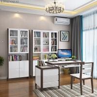 北欧烤漆办公室书柜组合储物柜 现代简约带玻璃门书橱书架柜子 1.4米以上宽