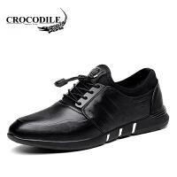 鳄鱼恤休闲鞋户外板鞋懒人套脚鞋子低帮舒适男鞋