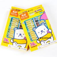 真彩牌2966A-36色儿童油画棒 幼儿蜡笔炫彩棒大容量 学生图画笔