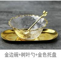 日式金边燕窝碗甜品碗玻璃银耳碗花边小碗水晶碗糖水碗沙拉碗 250毫升金边碗+金色托盘+金色勺 送方形烫金垫