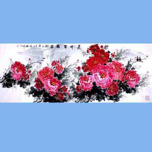 中国青年美术家协会常务理事,国家一级美术师,中国山水画院专业画家,山东省美协会员高云鹏(花开富贵家)