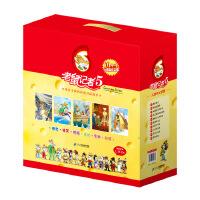 老鼠记者六周年纪念版 5 礼盒装 (41-50)(限量版公仔+动漫光盘+游戏手册+全套卡牌)