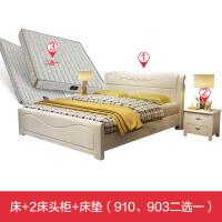 白色实木床1.5米1.8米 1.35m单双人大床 中式储物高箱床 主卧婚床 床+2床头柜+1床垫 颜色备注
