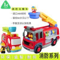 宝乐童益智云梯升降转消防车玩具套装大小声光火警119仿真车玩具