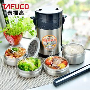 日本泰福高304不锈钢保温饭盒超长保温桶学生成人便携便当盒T2650/不锈钢色/4层/2.3L