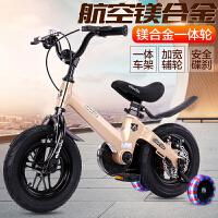 儿童自行车2-3-4-6-7-8-9-10岁宝宝童车子12女孩小男孩女脚踏单车