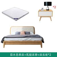 实木床现代简约北欧式卧室家具1.8米1.5双人床经济型单人原木大床