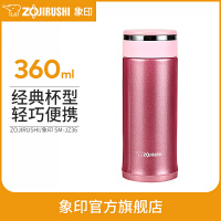 象印保温杯JZ36真空不锈钢水杯男女士便携茶杯迷你进口直身杯子 粉色