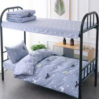 生宿舍床上三件套小号棉纯棉被套0.9m米床单人女宿舍床品 1.2m床(被套155*205cm)
