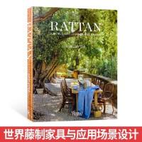 【英文画册】RATTAN: A World of Elegance and Charm藤编 藤制家具与应用场景设计书籍