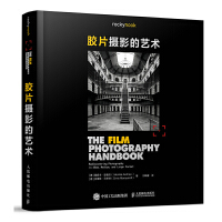 胶片摄影的艺术 艺术摄影专业 艺术摄影师创作全流程