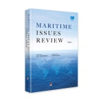Maritime Issues Review(Volume 2)