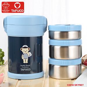 泰福高新品泰迪小熊316不锈钢保温饭盒多层学生日式真空保温桶3层