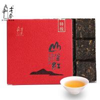 才者 山里红 特级红茶 云南临沧凤庆滇红茶叶 2016年工夫茶