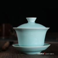 龙泉青瓷陈相源作品 耐热盖碗三才碗 敬茶杯道泡茶器 陶瓷功夫茶具