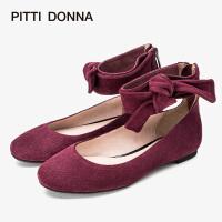 【顺丰包邮,大牌价:189】PITTI DONNA圆头低跟平底后拉链蝴蝶结女鞋单鞋 8T11801