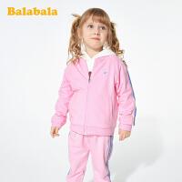 【7折价:118.93】巴拉巴拉童装女童春季洋气休闲运动套装儿童衣服小童宝宝两件套潮