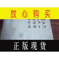【二手旧书9成新】【正版现货】六一诗话白石诗说滹南诗话