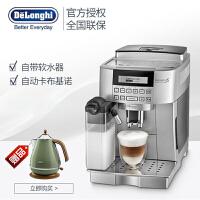 Delonghi/德龙 ECAM22.360.S 全自动咖啡机进口家用意式带奶罐