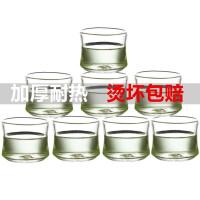 红兔子 60ML耐热小玻璃杯家用功夫茶小杯子耐热玻璃小茶杯透明品茗杯创意可堆叠杯竹节杯