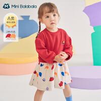 迷你巴拉巴拉女婴儿连衣裙2021春季新款多色拼接趣味印花卫衣裙子