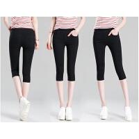 201808271058354042018新款夏天七分打底裤外穿女士夏季薄款大码胖MM白色黑色紧身弹力小脚裤