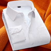 秋冬季新款男士长袖加绒加厚纯色商务休闲白色衬衫保暖大码衬衣寸