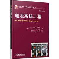 【旧书二手书9成新】电池系统工程(国际电气工程先进技术译丛) (美)瑞恩,惠东,李建林,官亦标 97871114733