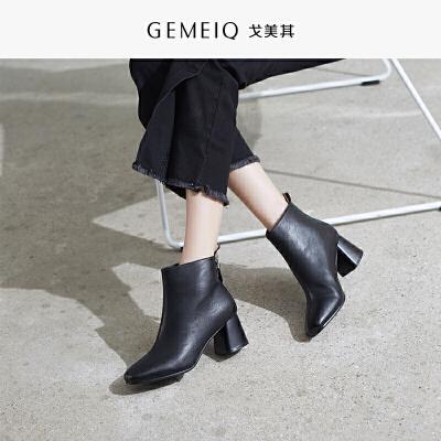 戈美其冬季新款拉链加绒短靴女粗高跟鞋通勤女鞋方头时装靴女棉鞋