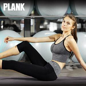 比瘦PLANK 花灰运动内衣套装女无钢圈跑步瑜伽背心式运动文胸套装  ZHPK002