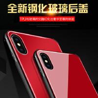 免邮 iphone钢化玻璃后盖保护壳 全包防刮耐磨手机壳 iPhone X iphone7 8 6 6S plus 保