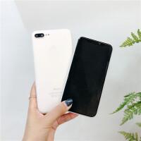 免邮 iphone手机壳 手机套 裸感PP壳 全包软壳 保护壳 iPhone X 7 8 plus iphone6 6