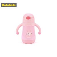 巴拉巴拉儿童水杯吸管杯宝宝防漏耐热便携饮水杯子外出水壶保温杯