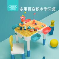 贝恩施儿童积木桌子多功能宝宝拼装益智力大颗粒玩具男女孩3-6岁
