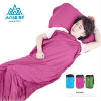 户外登山露营野营便携可折叠方便卫生睡袋内胆