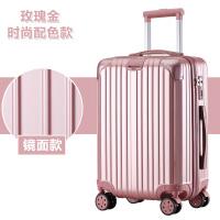 行李箱女拉杆箱旅行箱密码箱男女登机箱20寸24寸韩版箱