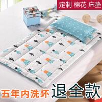 定做床垫幼儿园床垫被加厚褥子纯棉花床褥全棉婴儿卡通垫可洗 宽度 花色 请备注哦 3cm棉花 四季款 可机洗