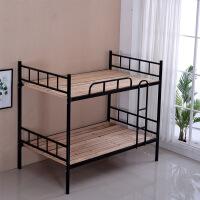 【家装节 夏季狂欢】铁床上下铺员工宿舍床双人床高低铁艺床公寓1.2米双层高架床 其他2米