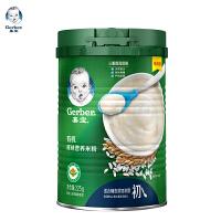 嘉宝有机原味营养米粉225g(6-36个月宝宝食用)