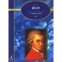 【旧书二手书9成新】莫扎特G大调弦乐小夜曲(钢琴版) (奥)莫扎特 作曲 9787539921730 江苏文艺出版社