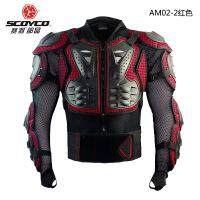 骑行护具骑士机车装备衣护甲摩托车护甲衣越野盔甲赛车服