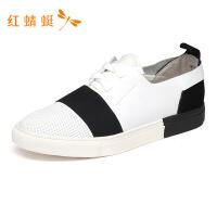 红蜻蜓真皮男单鞋春新款时尚潮流系带休闲板鞋WTA7139