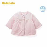 【3件3折价:80.7】巴拉巴拉宝宝棉服女童棉衣婴儿冬装棉袄2019新款丝绒加厚保暖外套