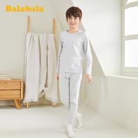 巴拉巴拉儿童内衣套装春季新款长袖保暖男女童睡衣纯棉棉毛衫韩版