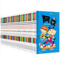 阿衰漫画 全集1-57册 阿衰全套 卡通漫画书故事书 阿衰45-49+漫画 全集1-57册 阿衰全套 卡通漫画书故事书