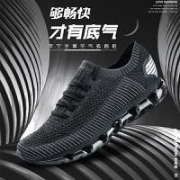 李宁 男鞋运动鞋2018新款空气弧减震一体织袜套反光全掌气垫跑步鞋
