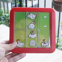 小乖蛋 母鸡找蛋 儿童桌面游戏逻辑思维推理训练益智玩具滑动拼图