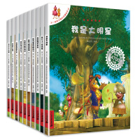 正版不一样的卡梅拉第四季4季全套10册动漫小鸡卡梅拉儿童绘本故事书3-6-7-8-9岁宝宝睡前故事书一年级必读读物我许